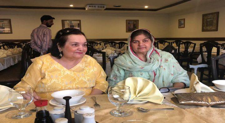 Iftar Dinner by Dr. Sabiha Gul