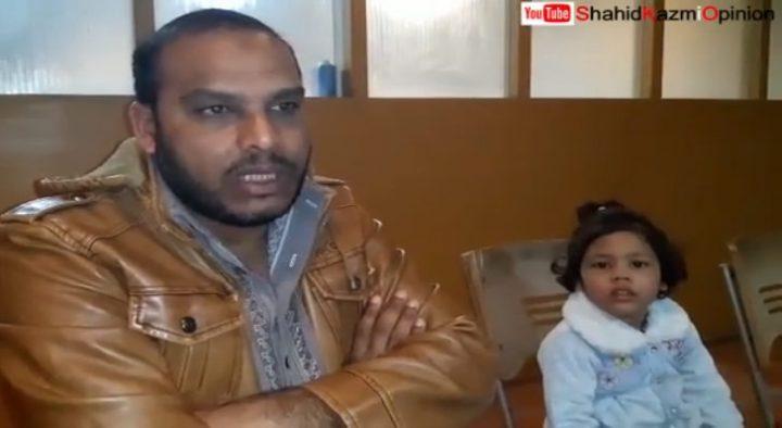 Eman Fatima 3 Years old Thalassemia Patient: FFPS